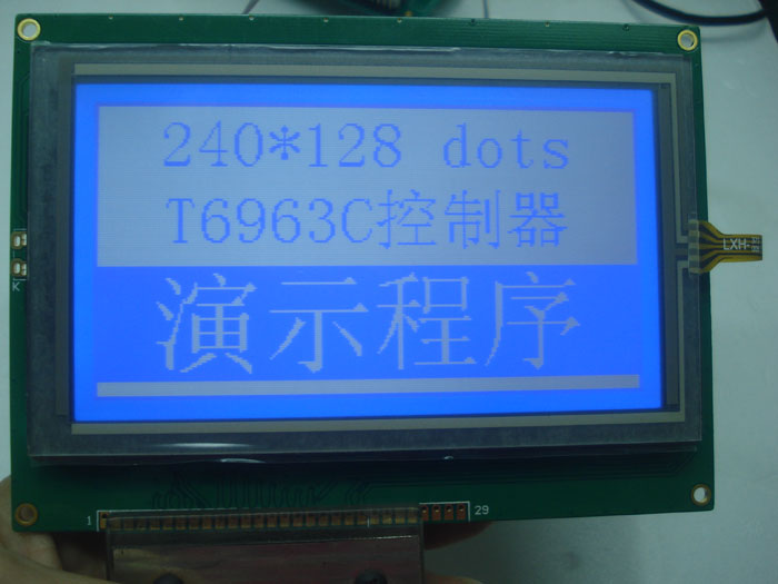 Graphics LCD240128 blue film resistive touch LCD dot matrix