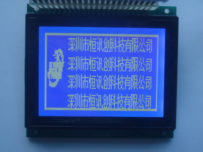 New LCD12864 LCD blue film shape 78 * 70 dot matrix LCD disp