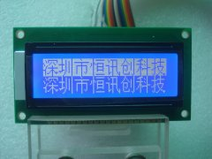 LCD 12832 LCD Chinese font ST7920 LCD soft starter universal