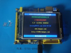 3.2-inch TFT LCD module ILI9341 controller available with SD